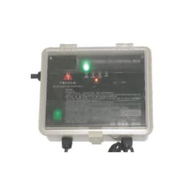 Emauxกล่องควมคุมไฟเปลี่ยนสีและรีโมท